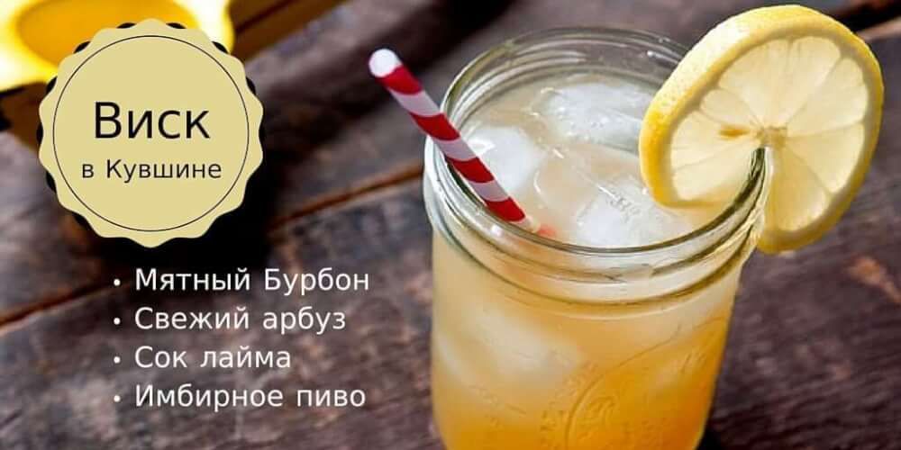 Whisky in a jar (1)