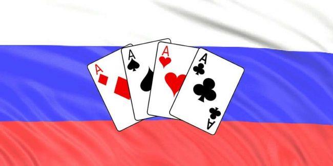 Лучшие poccийcкиe игpoки в покер
